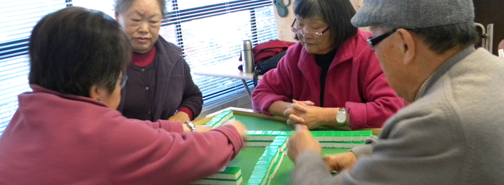 Photo of mahjong