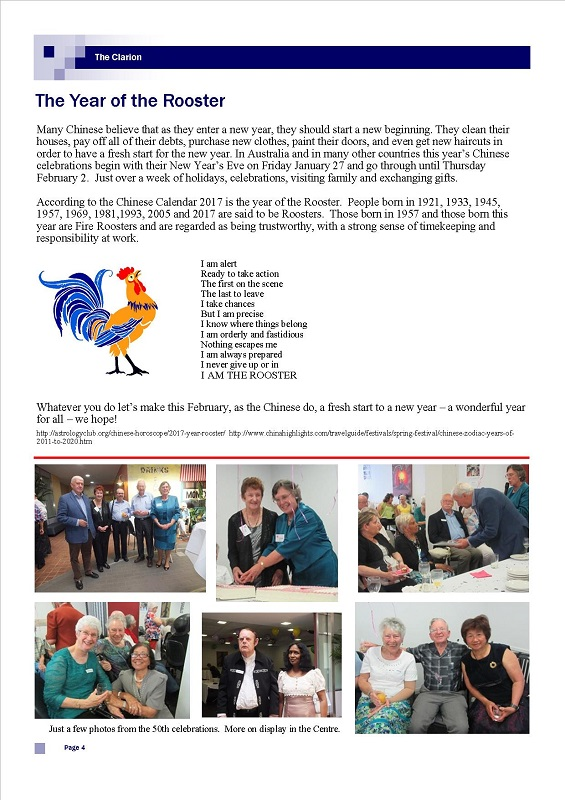February 2017 Newsletter page 4